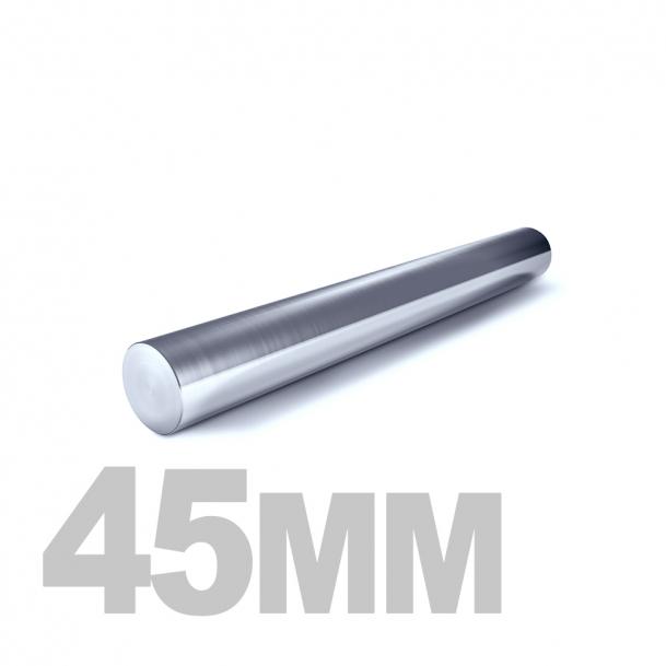 Круг калиброванный нержавеющий 45мм AISI 304 (h9)