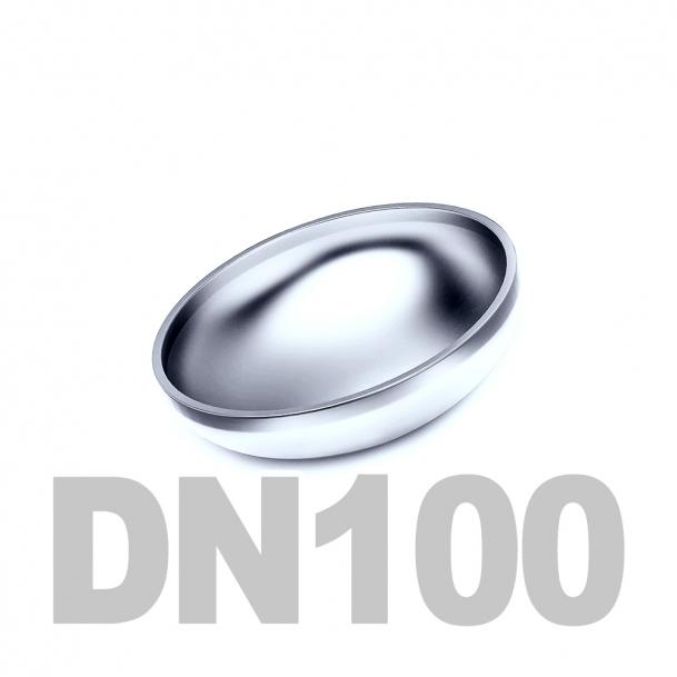 Заглушка эллиптическая нержавеющая приварная DN100 AISI 316 (104мм x 2мм) DIN 11852
