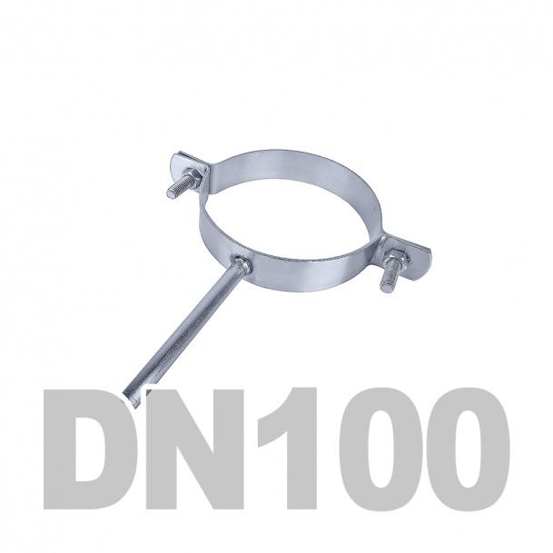 Хомут трубный на ножке нержавеющий DN100 AISI 304 (114.3мм x 2мм)