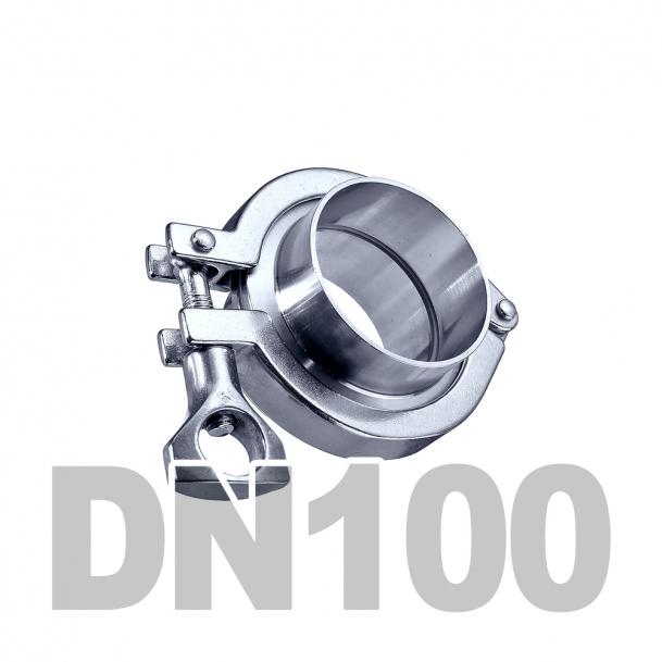 Соединение  «КЛАМП» нержавеющее в сборе DN100 AISI 304 (104мм) (приварной патрубок. уплотнительное кольцо EPDM. хомут)