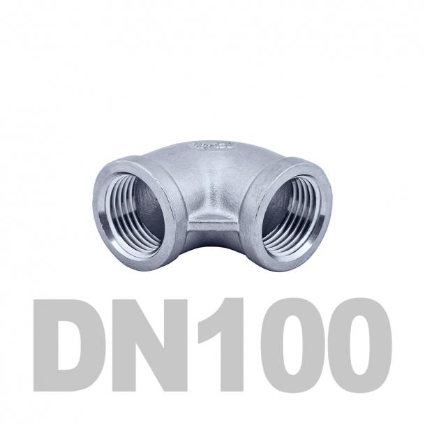 "Отвод нержавеющий вр-вр DN100 AISI 304 (4""   114.3мм)"