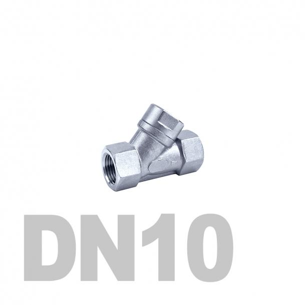 """Фильтр угловой муфтовый нержавеющий вр-вр DN10 AISI 316 (3/8""""   17.1мм)"""