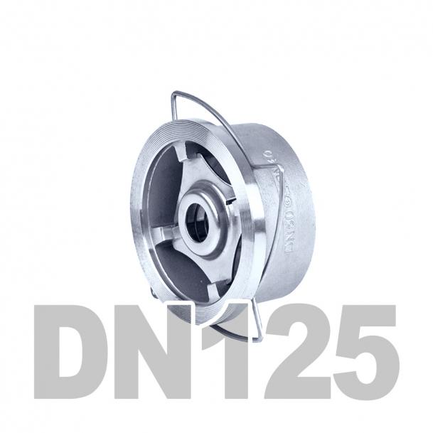 "Клапан нержавеющий обратный межфланцевый DN125 AISI 316 (5"" | 139.7мм)"