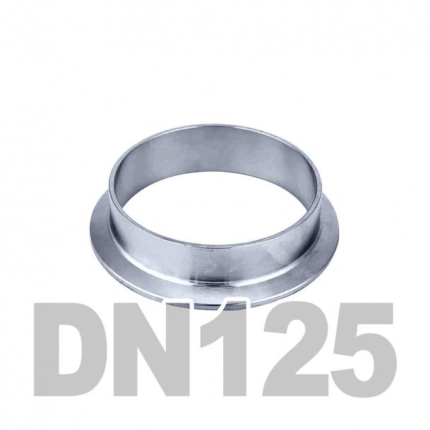 Фланцевая нержавеющая отбортовка DN125 AISI 316 (139.7мм x 2мм)