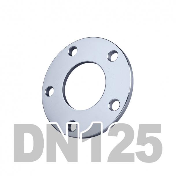 Фланец плоский нержавеющий DN125 AISI 304 PN10 (129мм) DIN2576