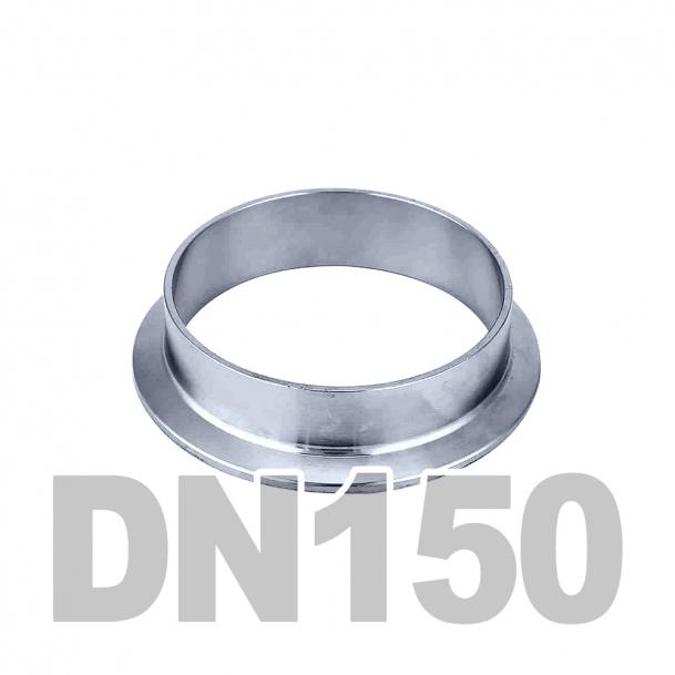 Фланцевая нержавеющая отбортовка DN150 AISI 316 (168.3мм x 3мм)