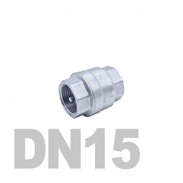 """Клапан нержавеющий обратный вр-вр DN15 AISI 316 (1/2""""   21.3мм)"""
