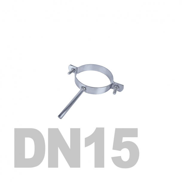 Хомут трубный на ножке нержавеющий DN15 AISI 304 (21.3мм x 2мм)