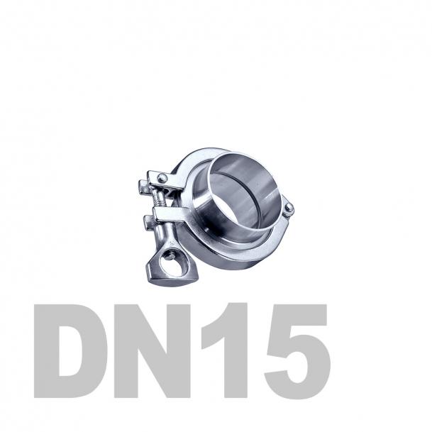 Соединение  «КЛАМП» нержавеющее в сборе DN15 AISI 304 (19мм) (приварной патрубок. уплотнительное кольцо EPDM. хомут)