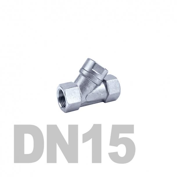 """Фильтр угловой муфтовый нержавеющий вр-вр DN15 AISI 316 (1/2""""   21.3мм)"""