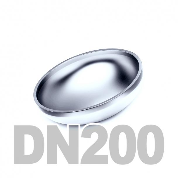 Заглушка эллиптическая нержавеющая приварная DN200 AISI 316 (219.1мм x 3мм)
