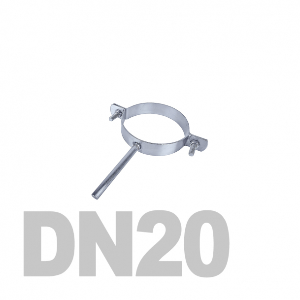 Хомут трубный на ножке нержавеющий DN20 AISI 304 (26.9мм x 2мм)