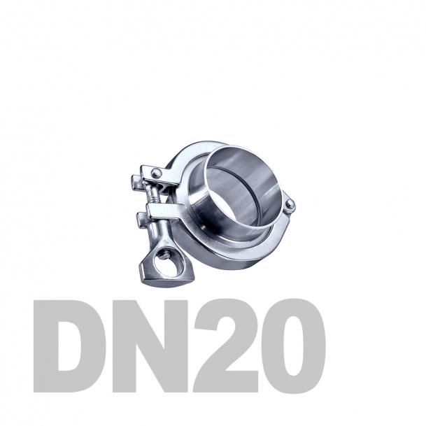 Соединение  «КЛАМП» нержавеющее в сборе DN20 AISI 304 (23мм) (приварной патрубок. уплотнительное кольцо EPDM. хомут)