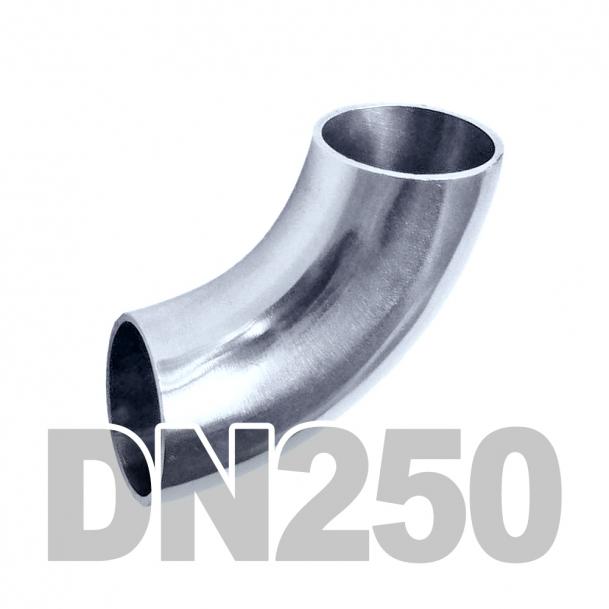 Отвод нержавеющий DN250 AISI 304 (273мм x 4мм)