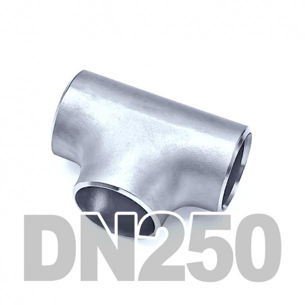 Тройник приварной нержавеющий DN250 AISI 316 (273мм x 3мм)