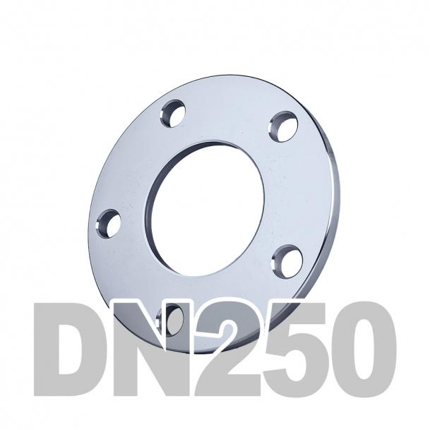 Фланец плоский нержавеющий DN250 AISI 316 PN16 (273мм) DIN2577