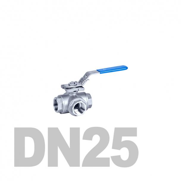"Кран нержавеющий шаровой трёхходовой вр-вр-вр L-тип DN25 AISI 304 (1""   33.7мм)"