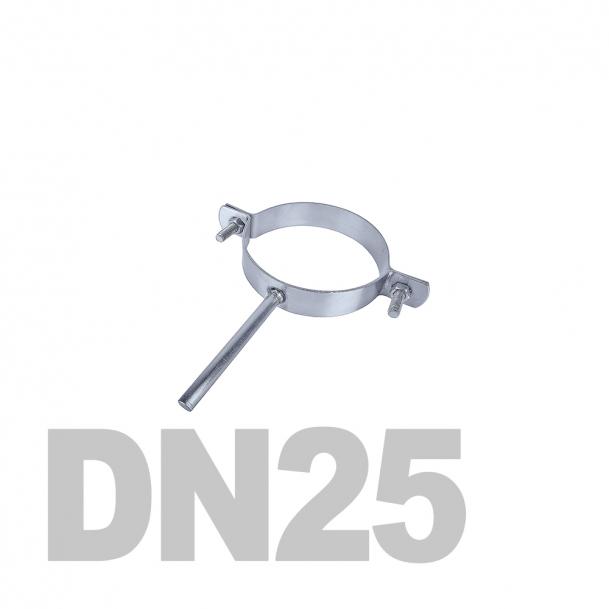 Хомут трубный на ножке нержавеющий DN25 AISI 304 (33.7мм x 2мм)