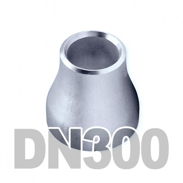 Переход концентрический нержавеющий DN300 x DN250 AISI 316 (323.9мм х 3мм - 273мм x 3мм)