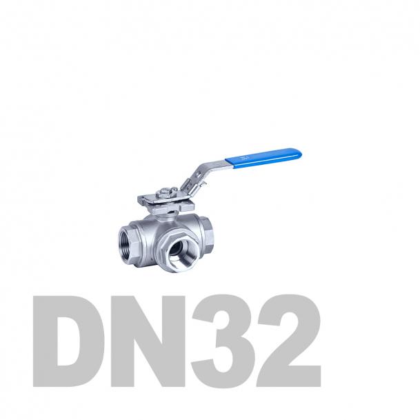"Кран нержавеющий шаровой трёхходовой вр-вр-вр L-тип DN32 AISI 304 (1 1/4""   42.4мм)"