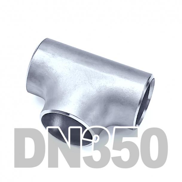 Тройник приварной нержавеющий DN350 AISI 304 (355.6мм x 3мм)