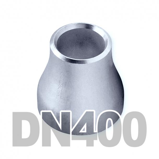 Переход концентрический нержавеющий DN400 x DN250 AISI 316 (406.4мм х 3мм - 273мм x 3мм)
