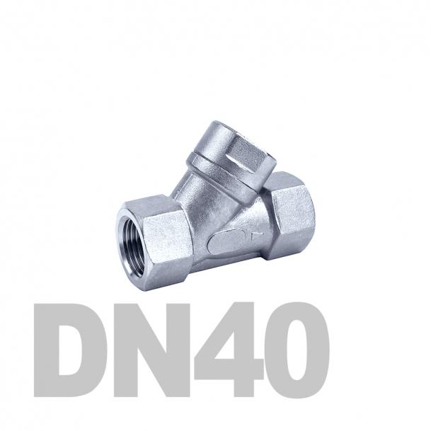 """Фильтр угловой муфтовый нержавеющий вр-вр DN40 AISI 316 (1 1/2""""   48.3мм)"""