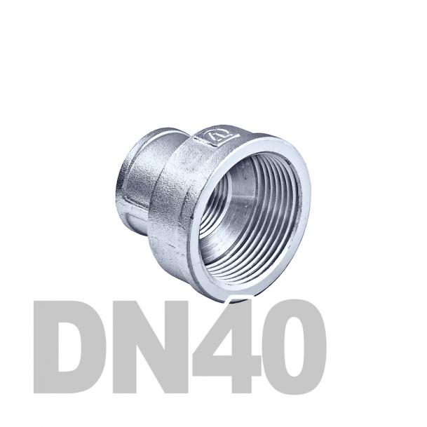 "Муфта нержавеющая переходная вр-вр DN40 x DN32 AISI 304 (1 1/2"" x 1/4"" | 48.3мм x 42.4мм)"