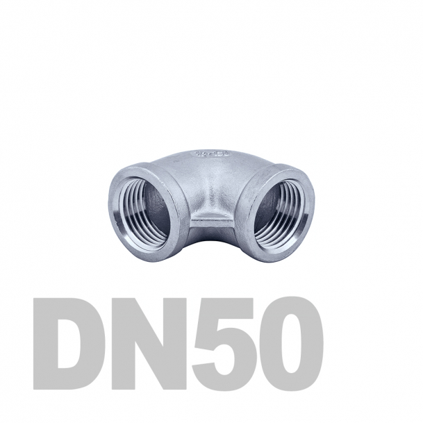 "Отвод нержавеющий вр-вр DN50 AISI 316 (2""   60.3мм)"
