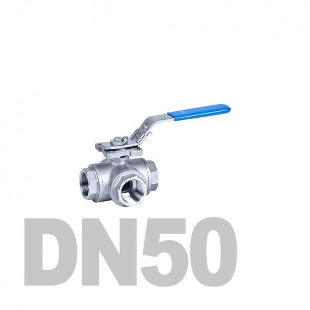 "Кран нержавеющий шаровой трёхходовой вр-вр-вр L-тип DN50 AISI 316 (2""   60.3мм)"