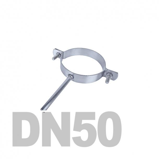 Хомут трубный на ножке нержавеющий DN50 AISI 304 (60.3мм x 2мм)