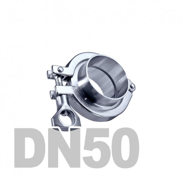 Соединение  «КЛАМП» нержавеющее в сборе DN50 AISI 316 (53мм) (приварной патрубок. уплотнительное кольцо EPDM. хомут)