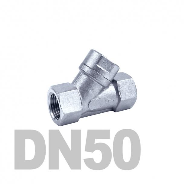 """Фильтр угловой муфтовый нержавеющий вр-вр DN50 AISI 316 (2""""   60.3мм)"""