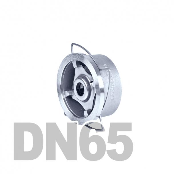 "Клапан нержавеющий обратный межфланцевый DN65 AISI 316 (2 1/2"" | 76.1мм)"