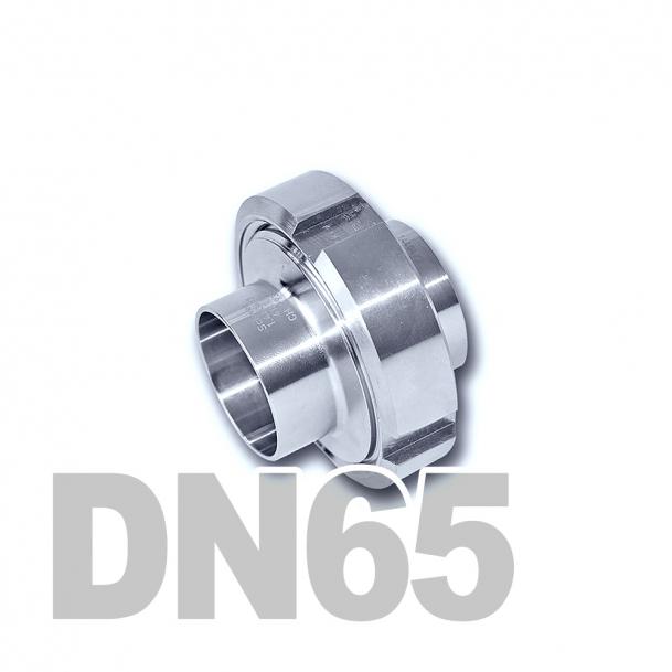 Муфта молочная в сборе нержавеющая DN65 AISI 304 (70мм) (приварной конический патрубок, приварной резьбовой патрубок, уплотнительное кольцо EPDM, шлицевая гайка)