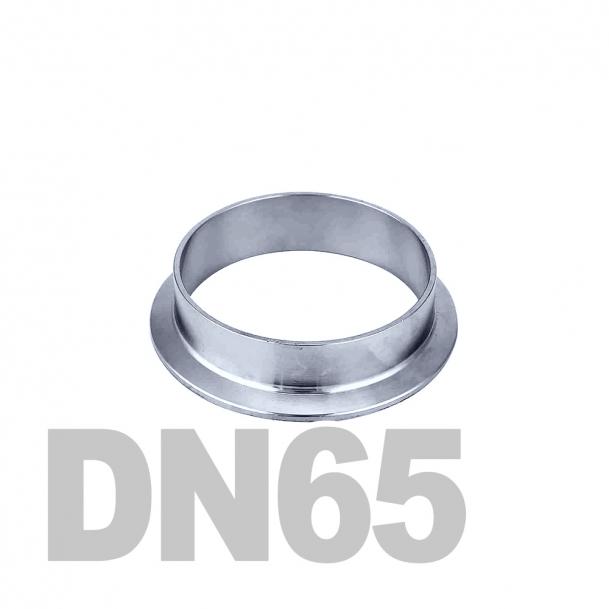Фланцевая нержавеющая отбортовка DN65 AISI 316 (76.1мм x 2мм)