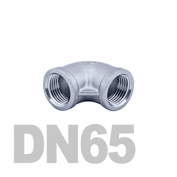 "Отвод нержавеющий вр-вр DN65 AISI 316 (2 1/2""   76.1мм)"