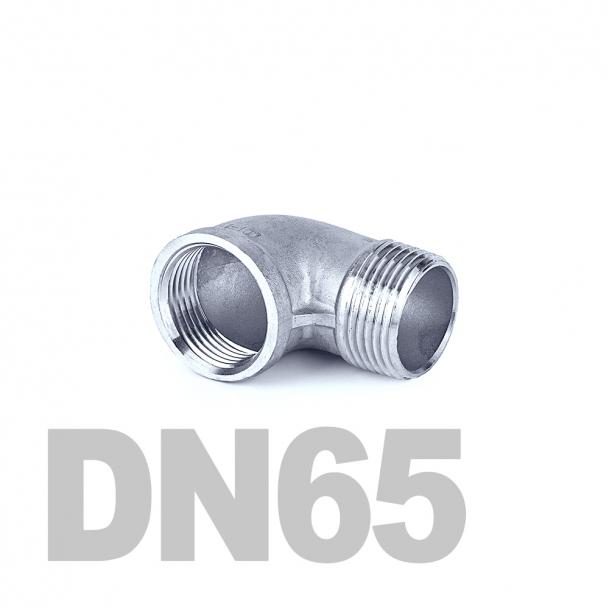 "Отвод нержавеющий вр-нр DN65 AISI 316 (2 1/2"" | 76.1мм)"