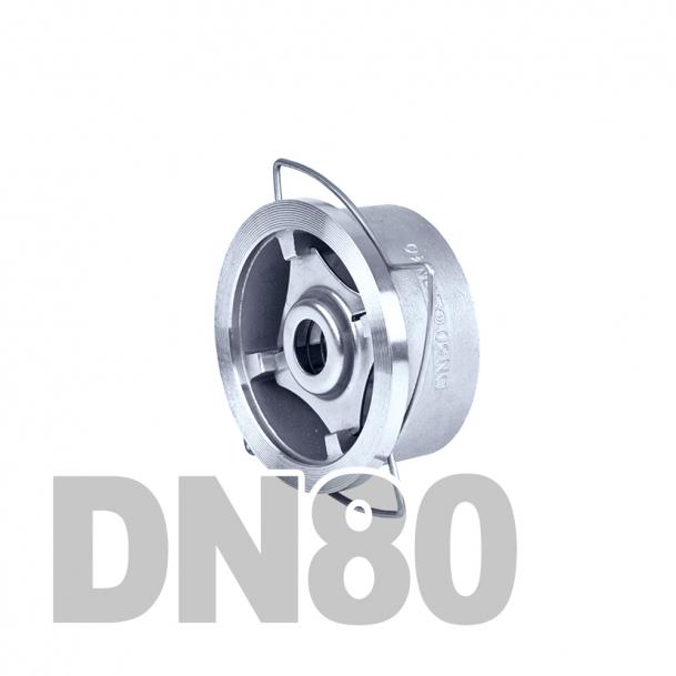 "Клапан нержавеющий обратный межфланцевый DN80 AISI 316 (3"" | 88.9мм)"