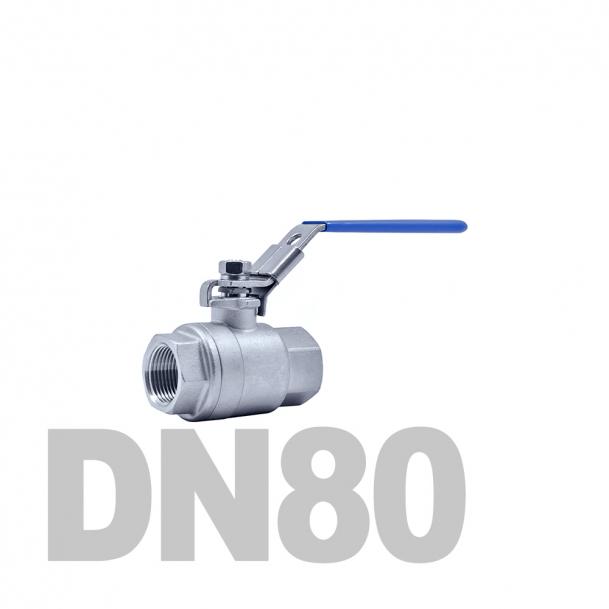 """Кран нержавеющий шаровой полнопроходной вр-вр DN80 AISI 316 (3""""   88.9мм)"""