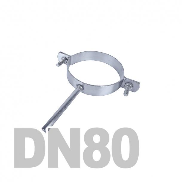 Хомут трубный на ножке нержавеющий DN80 AISI 304 (88.9мм x 2мм)