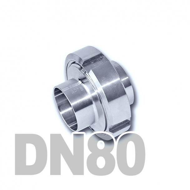 Муфта молочная в сборе нержавеющая DN80 AISI 304 (85мм) (приварной конический патрубок, приварной резьбовой патрубок, уплотнительное кольцо EPDM, шлицевая гайка)