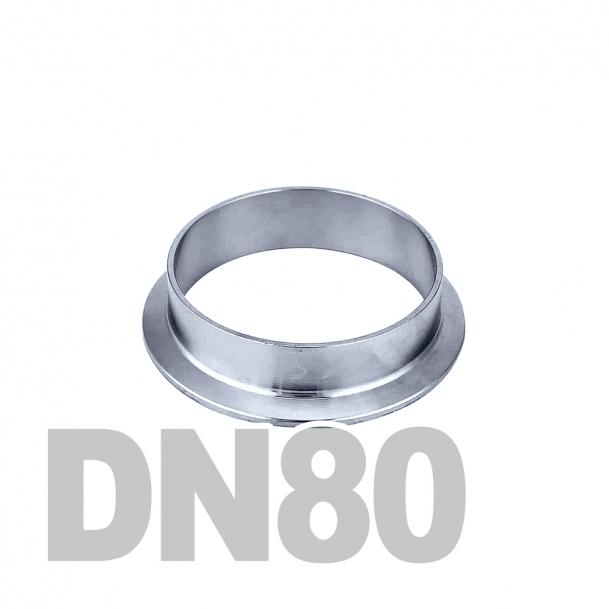 Фланцевая нержавеющая отбортовка DN80 AISI 316 (88.9мм x 2мм)