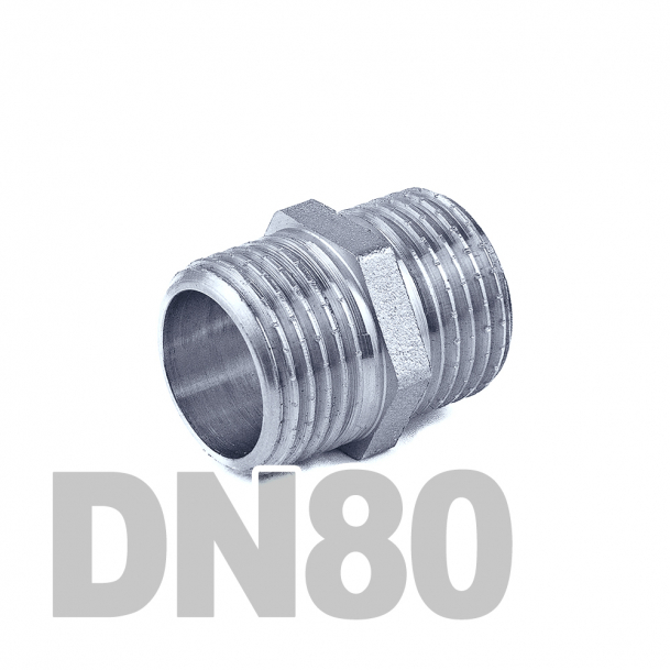 "Ниппель нержавеющий двойной нр-нр DN80 AISI 316 (3""   88.9мм)"