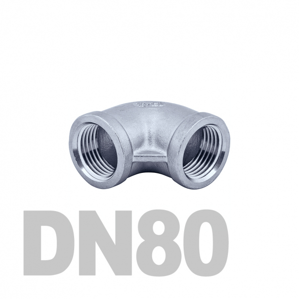 "Отвод нержавеющий вр-вр DN80 AISI 316 (3""   88.9мм)"