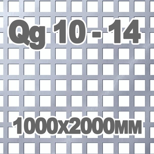 Лист перфорированный нержавеющий Qg 10-14 (1000мм x 2000мм x 1.5мм) AISI 304