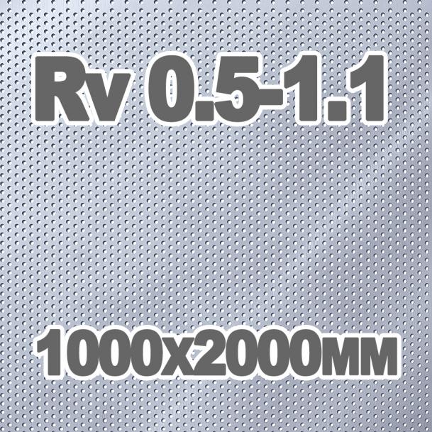 Лист перфорированный нержавеющий Rv 0.5-1.1 (1000мм x 2000мм x 0.4мм) AISI 304