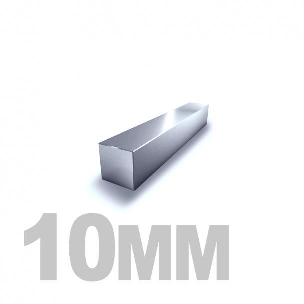 Квадрат калиброванный нержавеющий 10мм AISI 304 (h11)