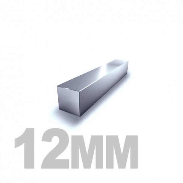 Квадрат калиброванный нержавеющий 12мм AISI 304 (h11)