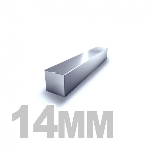 Квадрат калиброванный нержавеющий 14мм AISI 304 (h11)
